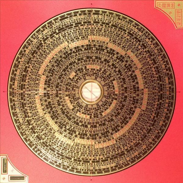 feng shui - Dallo YIN e lo YANG alla teoria dei Cinque Elementi 4